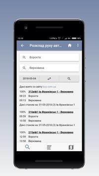 vpohid screenshot 3