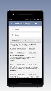 vpohid screenshot 1