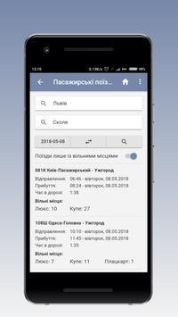 vpohid screenshot 2