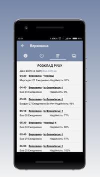 vpohid screenshot 7