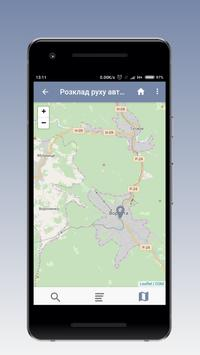vpohid screenshot 5