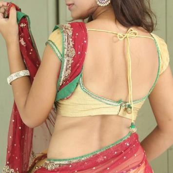Meri Sexy Jawani ki story poster