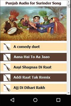 Punjabi Audio for Surinder Kaur Songs poster