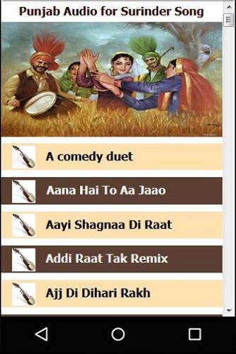 Punjabi Audio For Surinder Kaur Songs Screenshot 2