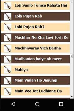 Punjabi Audio for Surinder Kaur Songs apk screenshot