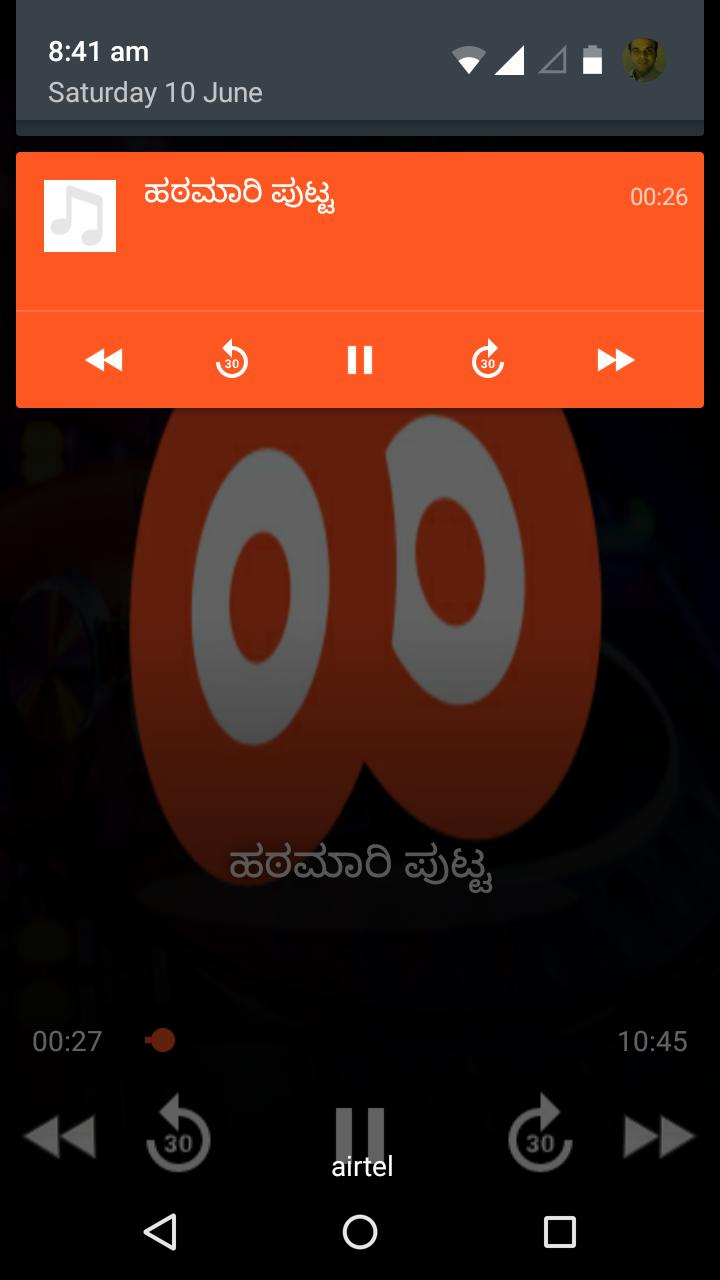 Chili Pili - Kannada Stories for Kids for Android - APK Download