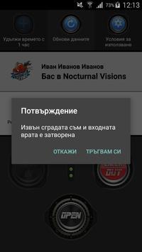 Radio Patron Remote screenshot 5