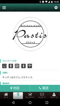 キッチン&カフェ パスティス 公式アプリ screenshot 3