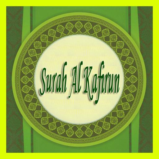 Surah Al Kafirun Arab Latin Pour Android Téléchargez Lapk
