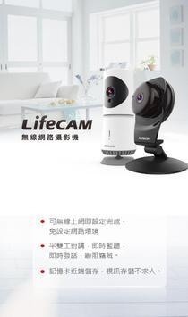 LifeCAM poster