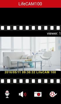 LifeCAM screenshot 3