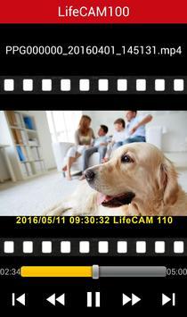 LifeCAM screenshot 4