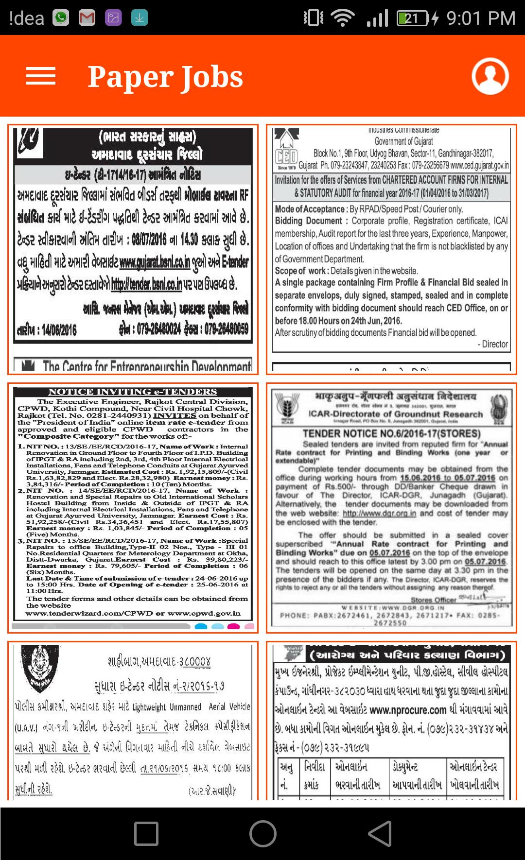 Job Ads from Newspapers for Android - APK Download