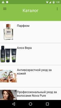 LR online shop Ukraine poster
