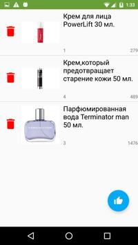 LR online shop Ukraine screenshot 5