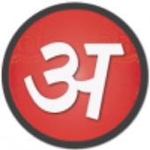 Arre Chintu icon