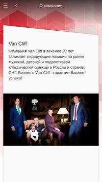 Van Cliff poster