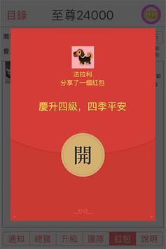 台灣派利儿 screenshot 4