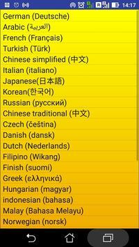 2000 parole inglesi utilizzati poster