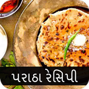 Paratha Recipes in Gujarati APK