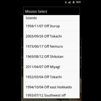 MMQ: Earthquake prediction apk screenshot