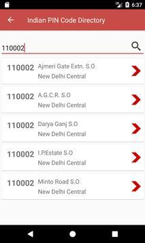 Indian PIN Code Directory screenshot 2