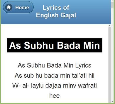 English Gazal Lyrics screenshot 19