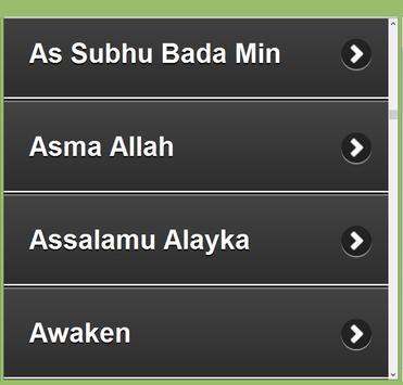 English Gazal Lyrics screenshot 10