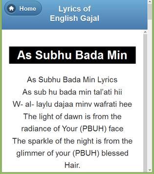 English Gazal Lyrics screenshot 3