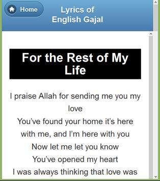 English Gazal Lyrics screenshot 5