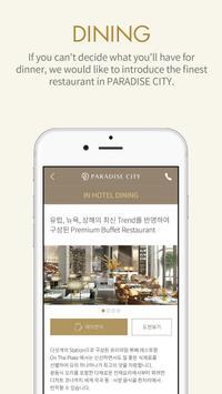 PARADISE CITY E-CONCIERGE apk screenshot