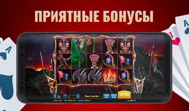 Paradise Slots poster