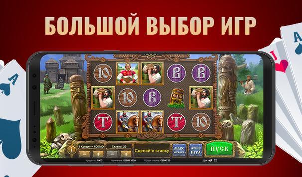 Paradise Slots apk screenshot