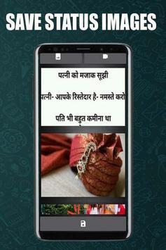 Images & Video - Status Downloader for WhatApp screenshot 2