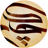 Chakaame icon