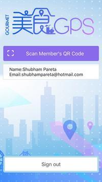 Gourmet GPS apk screenshot