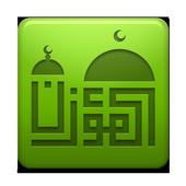 Al-Moazin icon