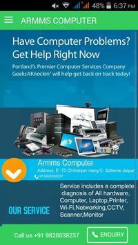 Armms Computer screenshot 1