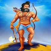 Shri Parshuram ji ki Aarti icon