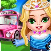 Princess School Adventure icon
