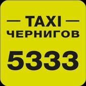 5333 такси Чернигов | Кэбтакси icon