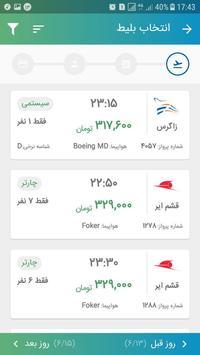 Parvazyab|پروازیاب screenshot 5