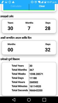 Nepali age calculator poster