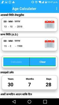 Nepali age calculator screenshot 1