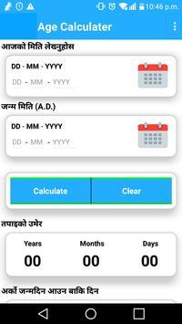 Nepali age calculator screenshot 2