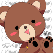Paw Pads Punch ver. Welkuma icon