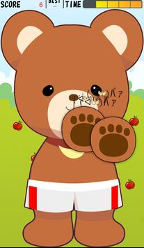 Paw Pads Punch ver. Welkuma screenshot 1