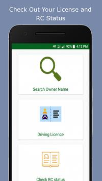 Vehicle Information by Registration Number for Android - APK