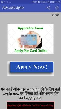 Pan card apply online apk download free business app for android pan card apply online poster pan card apply online apk screenshot reheart Image collections