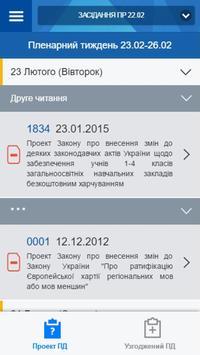 Patentem –  eCoordBoard screenshot 1